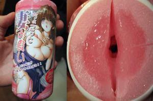 vaginalata